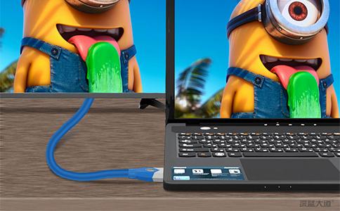 深蓝大道HDMI高清线